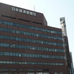 徒歩5分の日経新聞大阪本社(周辺)