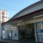 現地徒歩7分の土師ノ里駅(周辺)