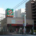 現地徒歩6分のスーパー(周辺)
