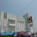 ショッピング施設(現地徒歩11分)(周辺)