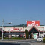 関西スーパー様(現地徒歩16分)(周辺)