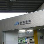 JR大阪東線新加美駅(周辺)