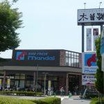 ショッピング施設(現地徒歩5分)(周辺)