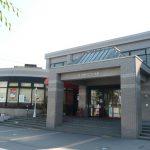 市立文化会館(現地徒歩9分)(周辺)